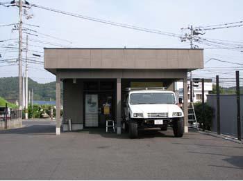福山市 T店舗