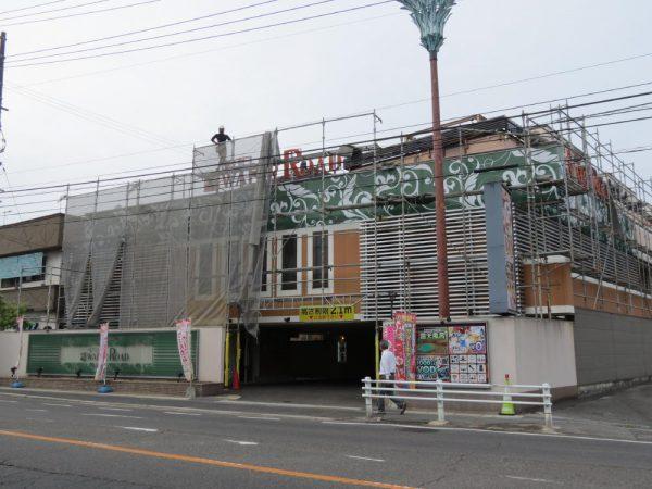 福山市 レジャーホテル